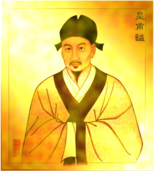 Image result for yellow emperor